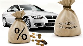 параметры выбора автомобиля