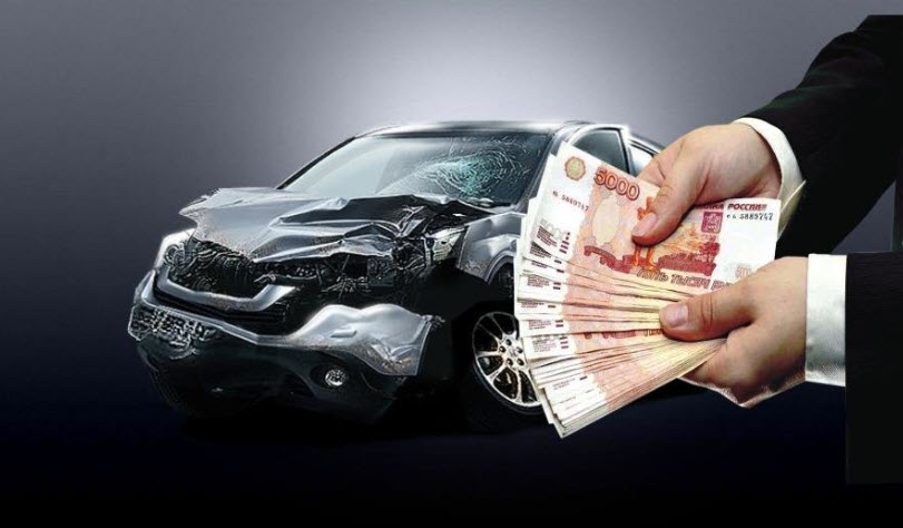 Как оформить продажу автомобиля по новым правилам