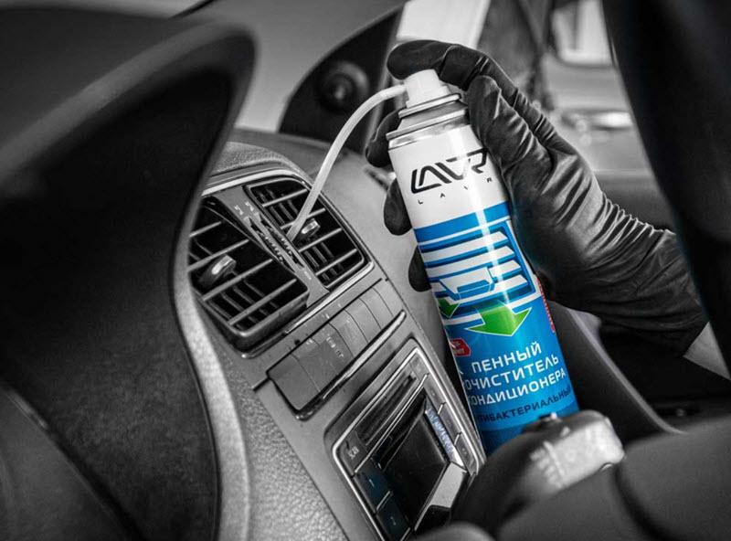 Какой очиститель кондиционера автомобиля лучший: пенный, аэрозольный, дымовой или самодельный