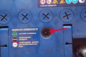 Индикация АКБ